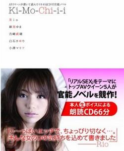 2009-11-29_014427.jpg