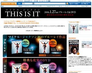 2009-11-30_232459.jpg