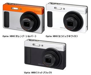 2010-01-26_225134.jpg