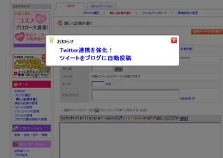 2010-05-28_235342.jpg