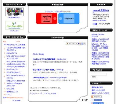 2010-05-29_000017.jpg