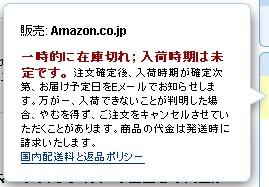 2011-03-30_232537.jpg