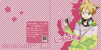 lsidehyoushi.jpg