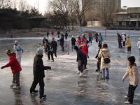 リド公園スケート池