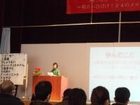 09学習発表会