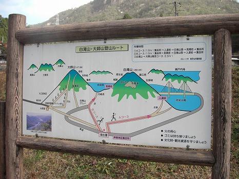 大師山・白滝山 009