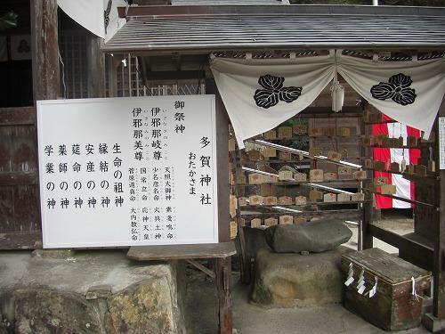 安芸小富士1 083