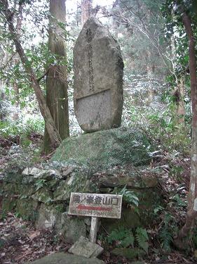 安芸小富士1 044