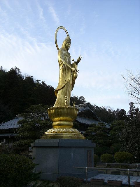 弘法大師1 018