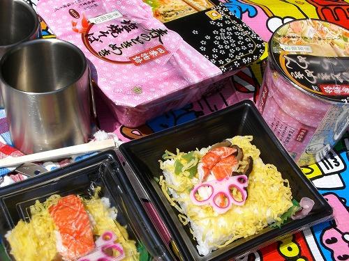 岩国寿司と春のときめき