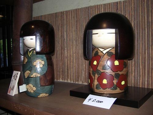 touhokuryokou 364