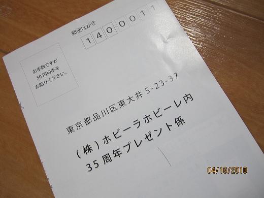 縮小20100419