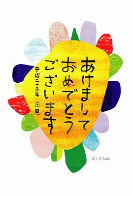 2011_3h06ちいさく