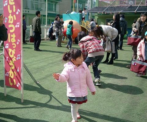 ちいさく2011-02-19 12.05.14
