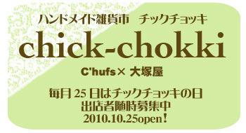maincntr1_ckck.jpg