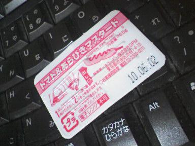 10031001.jpg