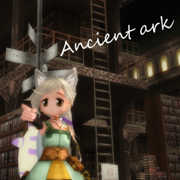 Ancient ark
