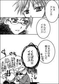 英日スコーン漫画5P目