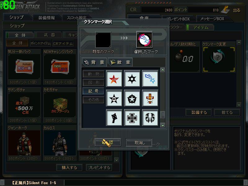 ScreenShot_184.jpg