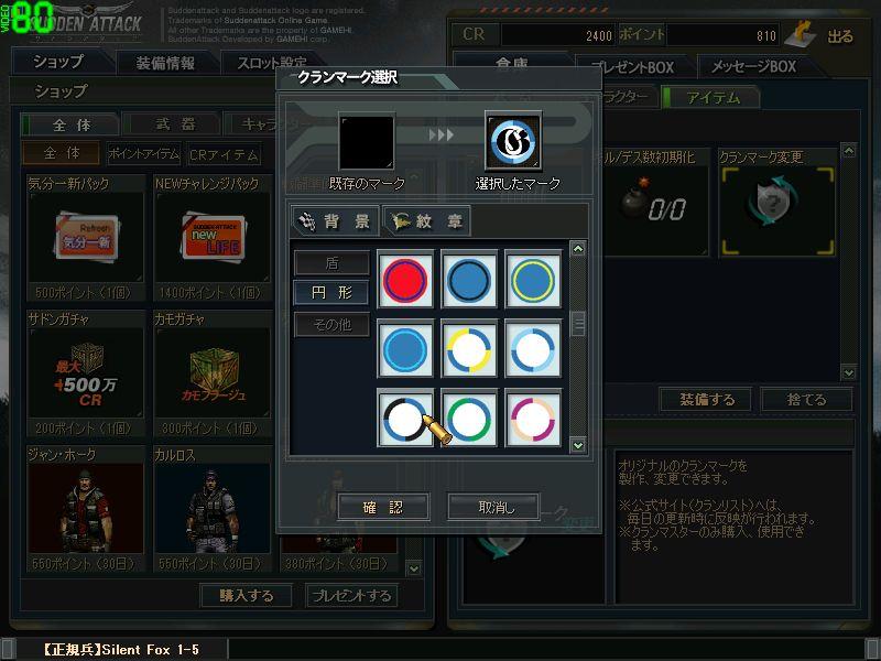 ScreenShot_187.jpg