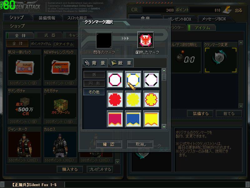 ScreenShot_189.jpg