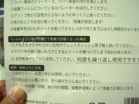 DSCN0156.jpg