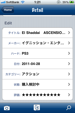 Screenshot 2011.05.18 01.21.05