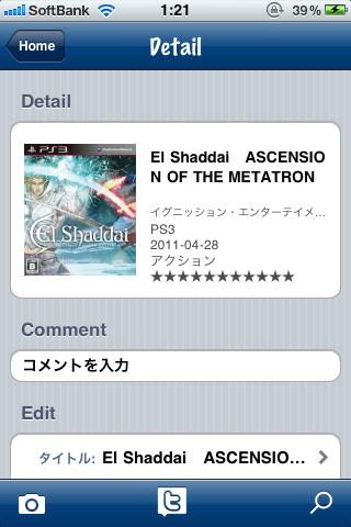 Screenshot 2011.05.18 01.21.38
