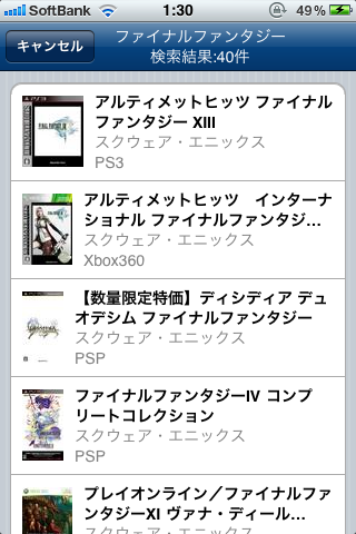 Screenshot 2011.05.18 01.30.27