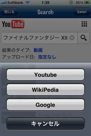 Screenshot 2011.05.18 01.35.27