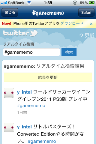 Screenshot 2011.05.18 01.39.36
