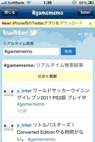Screenshot 2011.05.18 01.39.36