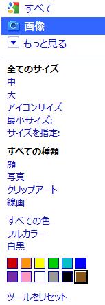 0005_20100522135637.jpg
