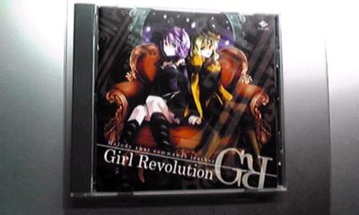 girl revolution