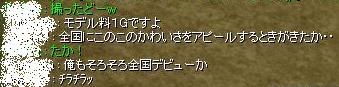 100127_2010~05