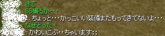 100127_2010~03