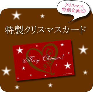 blog091210_02.jpg