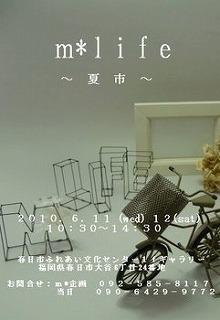 m_2010natu.jpg