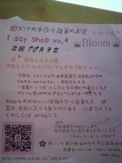 2011063016100001.jpg