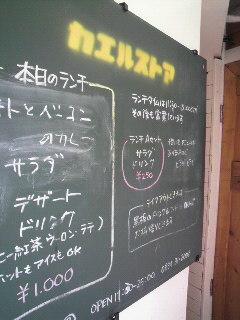 2011102612070001.jpg