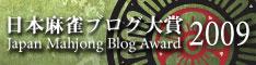 blog_taisho.jpg