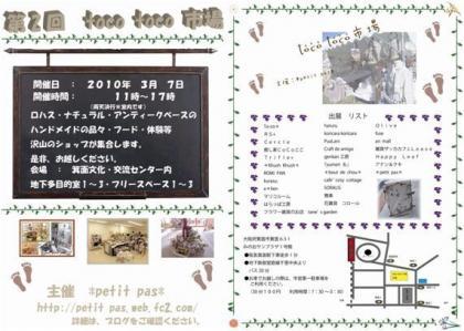 1_20100225210646.jpg