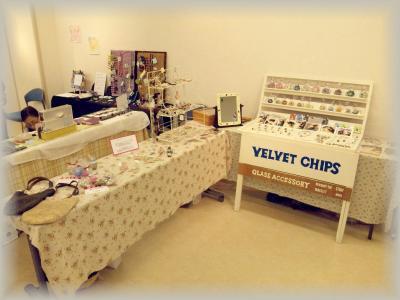 21 Velvet Chips