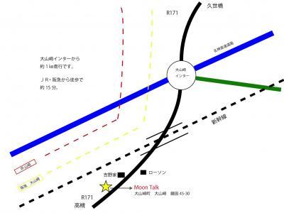 蝨ー蝗ウmoon+talk_convert_20091206202816