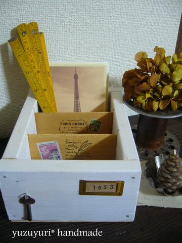 P1100298.jpg
