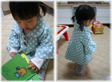 cyakuyou12_20100205000220.jpg