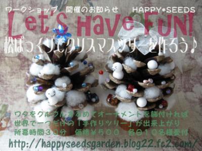 5th_HS_ws.jpg