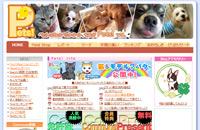 Pets!TOPページ