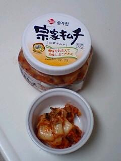 chonnka kimuchi