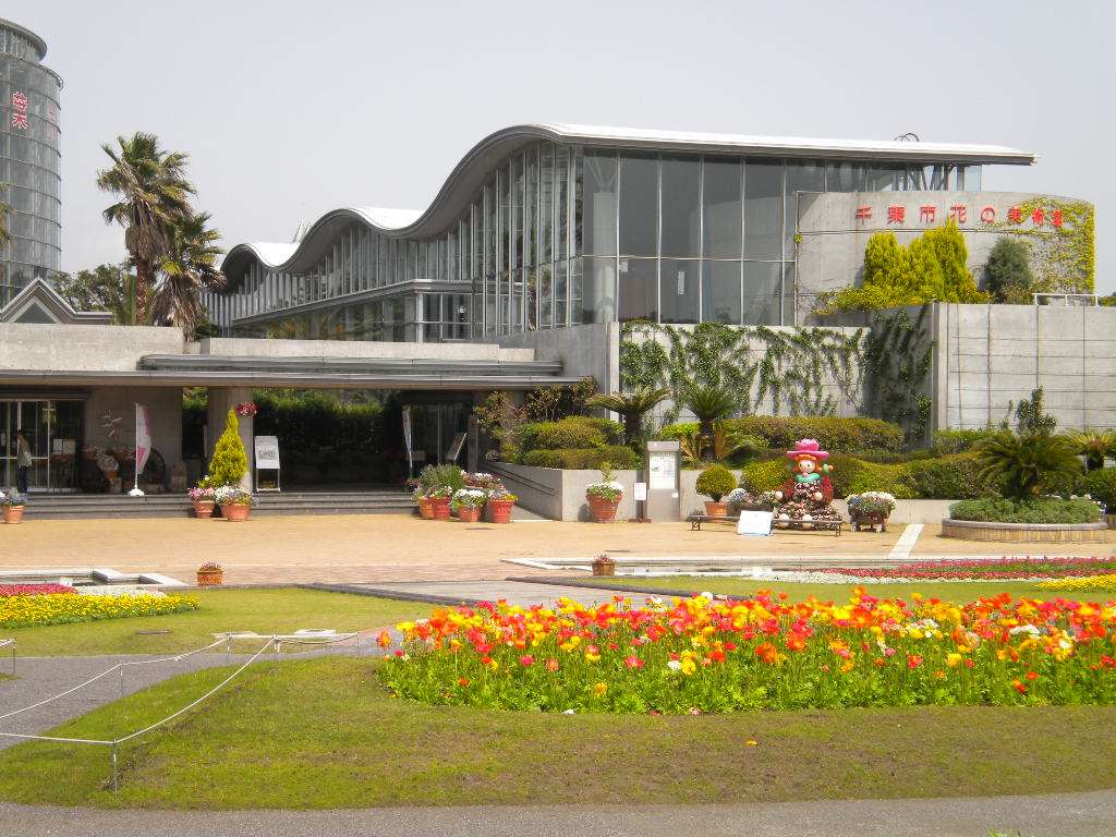 flowermuseum
